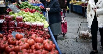 овочі базар