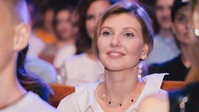 Перша леді Олена Зеленська порушила президентський етикет