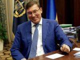 Луценко повідомив, коли піде у відставку