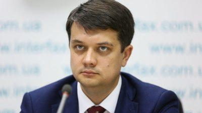 """44 """"слуги народу"""" заблокували ліквідацію недоторканності депутатів – ЦПК. Поіменний список"""