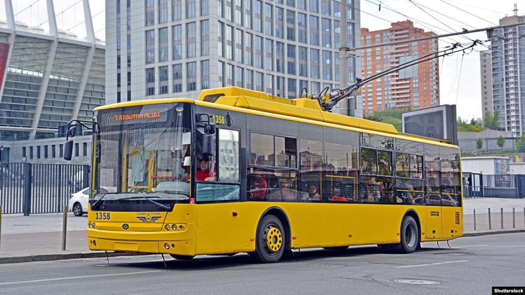 тролейбус київ громадський транспорт