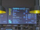 Мережу приголомшили ціни у новій кав'ярні Порошенка