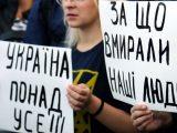 На Майдані Незалежності у Києві проходить віче проти капітуляції