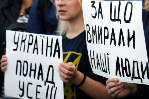 #ЧервоніЛінії для Зеленського: віче на Майдані Незалежності у прямому ефірі (онлайн)