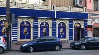У Києві зали ігрових автоматів маскують під VIP-караоке