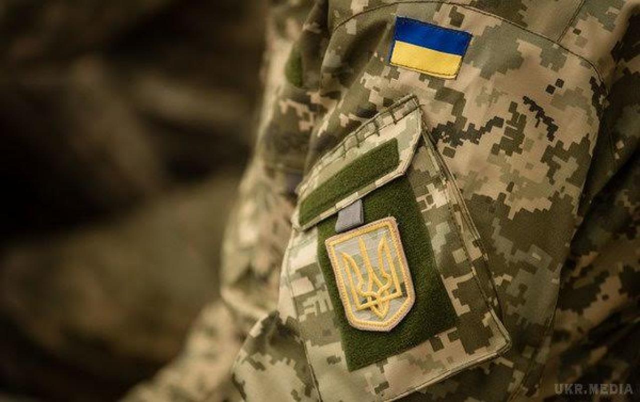 учасник АТО ветеран ООС Донбас